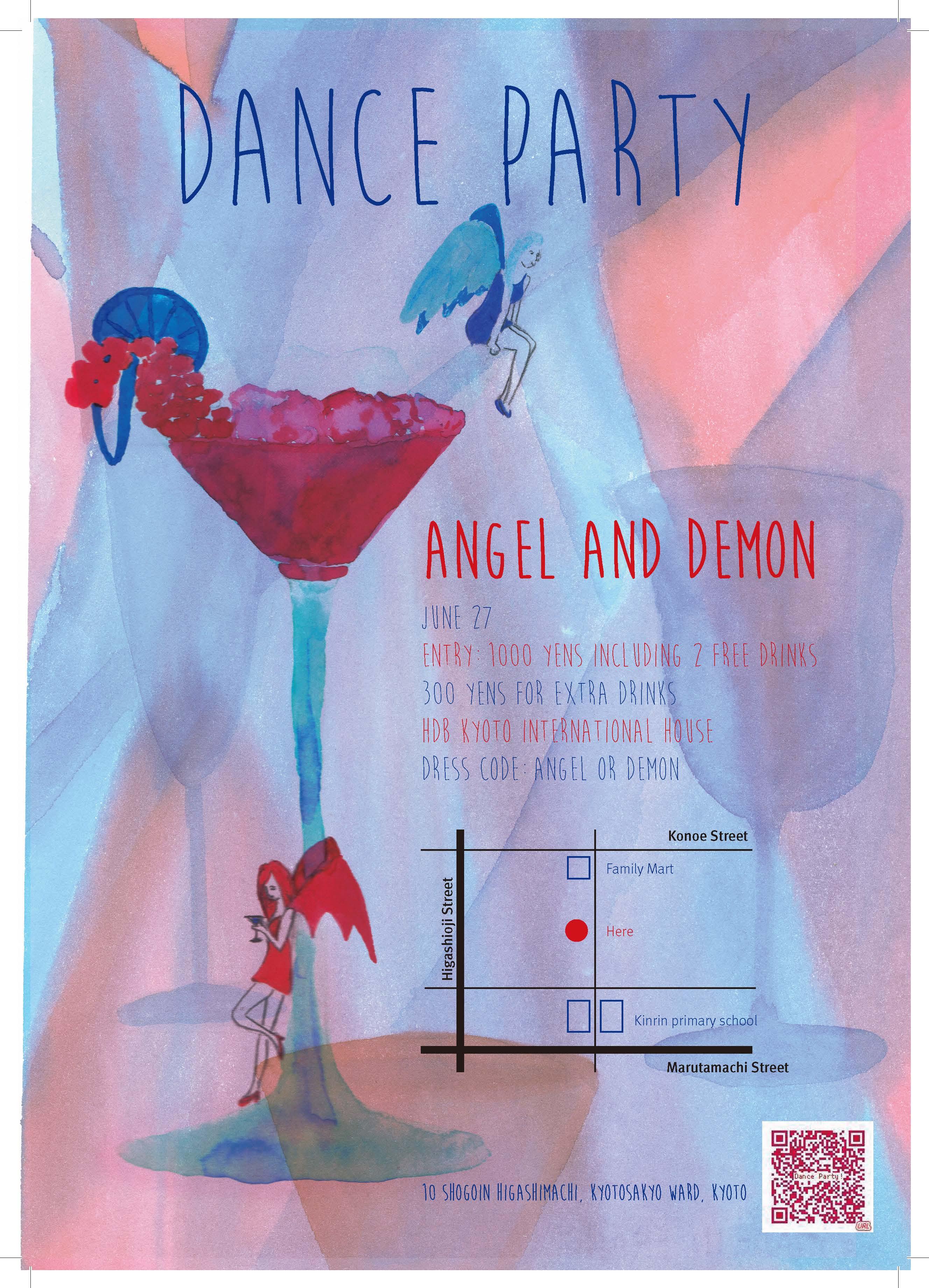 danse-party-print